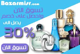 New parfum